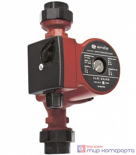 Циркуляционный насос CLM ONDO 25-40G 180мм (с гайками)